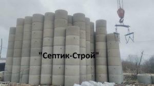 Септик из бетонных колец в Язвище