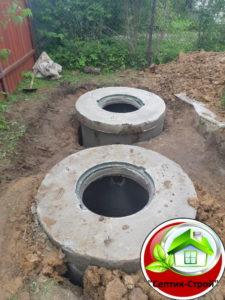Септик из бетонных колец «под ключ» в Язвище